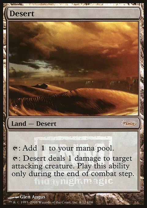 Carta Deserto/Desert de Magic the Gathering