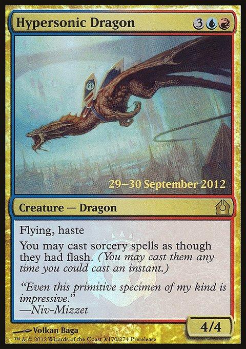 Carta Dragão Hipersônico/Hypersonic Dragon de Magic the Gathering