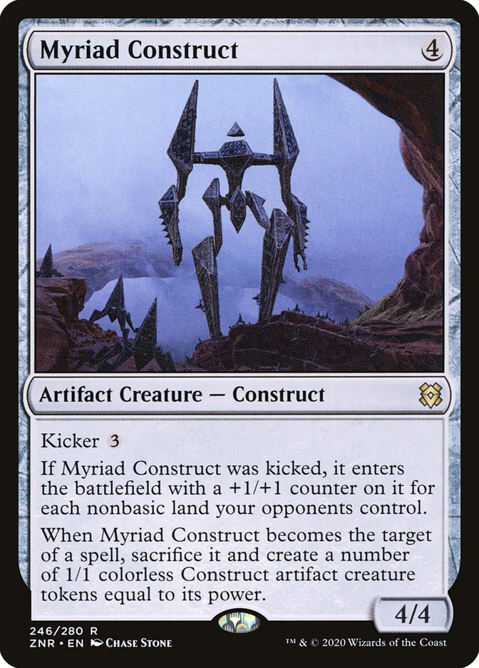 Carta Constructo da Miríade/Myriad Construct de Magic the Gathering